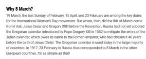 International Women's Day United Nations فتبينوا