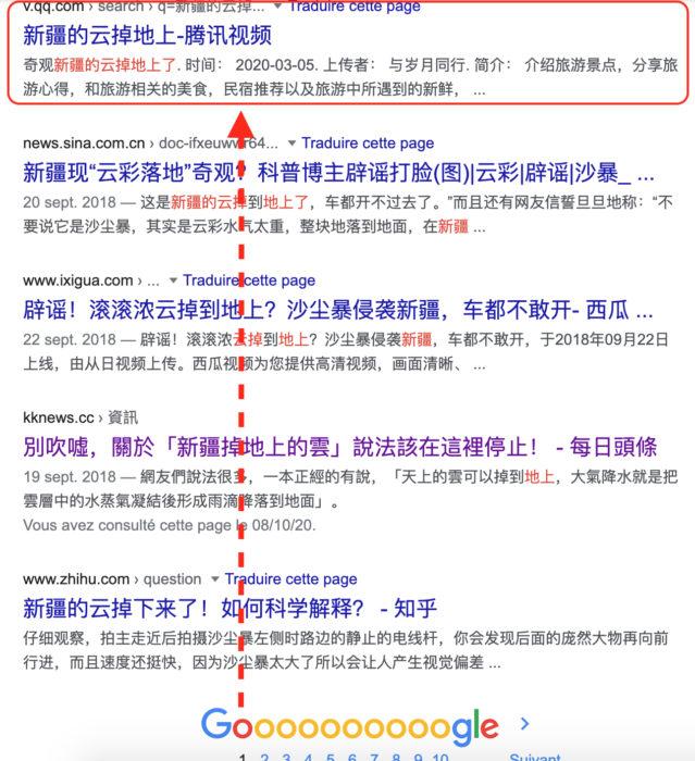 من نتائج البحث عن غيمة سقطت على الأرض في الصين