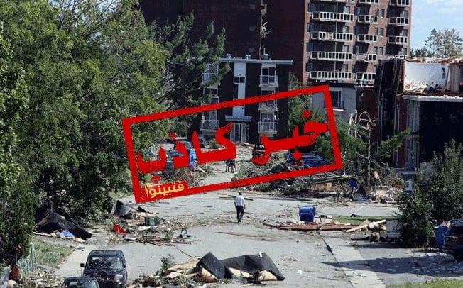 ما حقيقة (فيديو) إعصار مدمر يضرب مدينة تورنتو الكندية ...