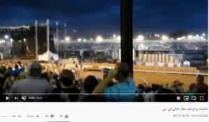 ادعاء ريح تدمر مسرح في دبي