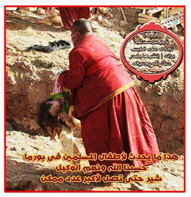 ادعاء مرفق بصورة على أنها لتعذيب وحرق لأطفال المسلمين في بورما