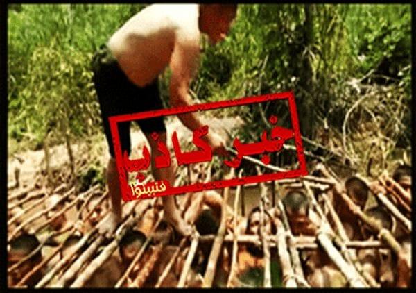 الفيديو ليس لتعذيب المسلمين في ميانمار بل يعود لتدريب وحدة من القوات الخاصة في ماليزيا