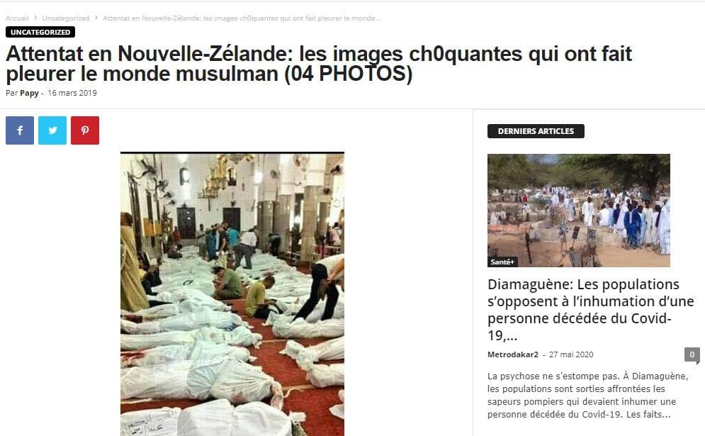 ادعاء على مختلف مواقع الإنترنت ينسب هذه الصورة إلى ضحايا مذبحة نيوزيلندا