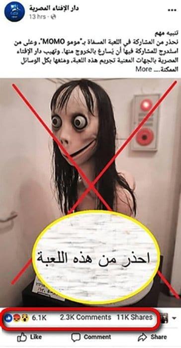 دار الإفتاء المصرية تجرّم وتحذر من مومو قبل أن يتبيّنوا من وجودها أصلاً