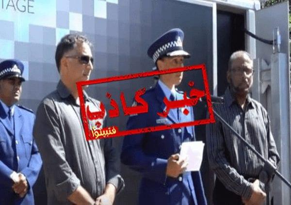 مديرة شرطة نيوزلندا لم تعلن إسلامها بعد الهجوم الإرهابي، وإنما هي مسلمة بالأصل