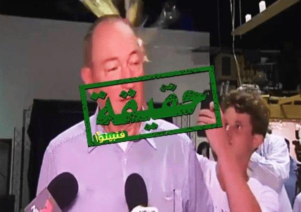 تعرض السناتور الأسترالي Fraser Anning الذي ألقى باللوم في الهجوم الإرهابي النيوزيلندي على هجرة المسلمين، لهجوم بالبيض خلال بث تلفزيوني مباشر على يد فتى يبلغ من العمر 17 عامًا