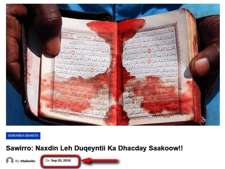 صور لنسخ من القرآن الكريم ملطخة بالدماء، تعود إلى الصومال، وليس لضحايا هجوم نيوزلندا الإرهابي