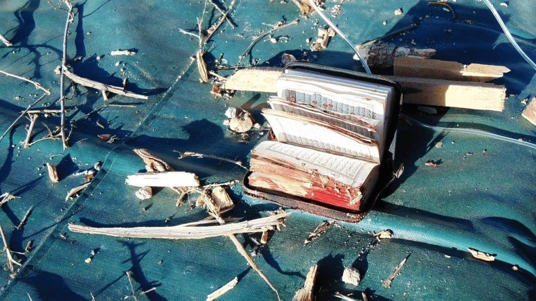 صور نسخ القرآن الكريم الملطخة بالدماء من الصومال وليست في نيوزلندا
