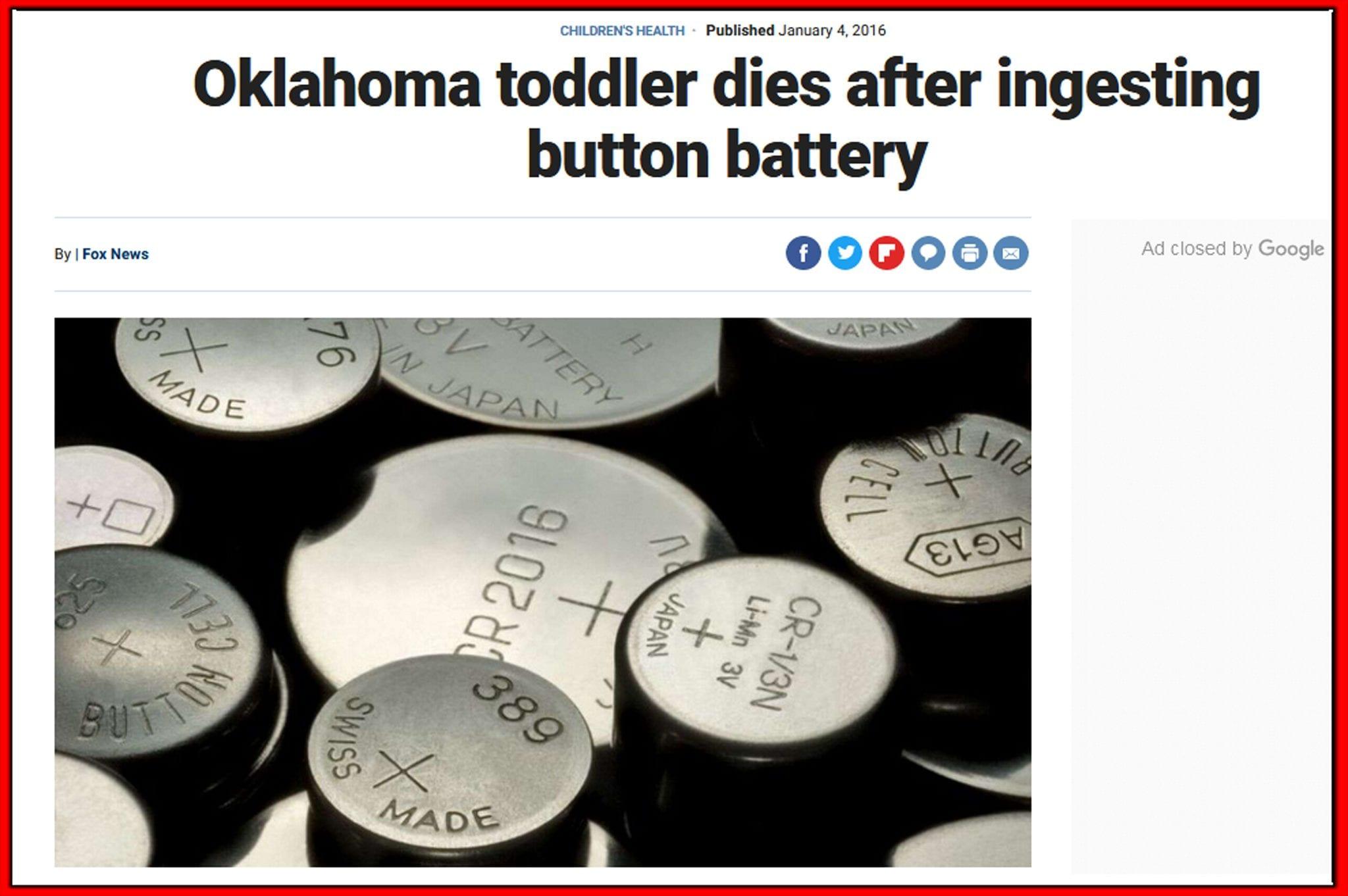 وفاة طفل بسبب ابتلاع بطارية