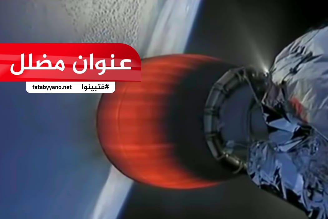 فأر على صاروخ ناسا