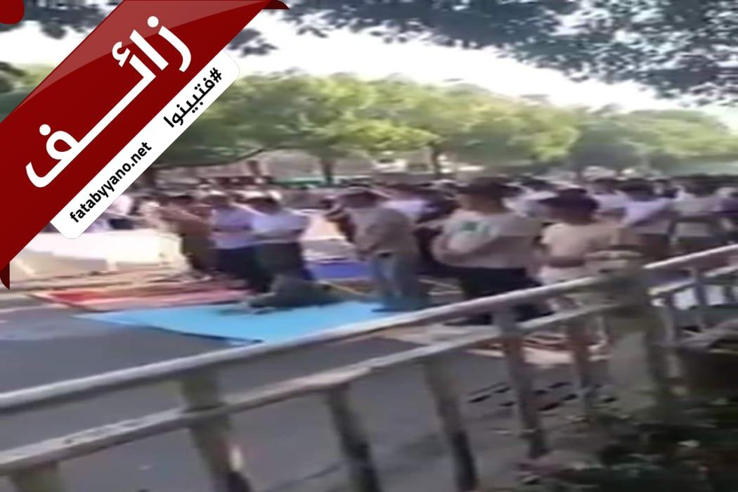 إدعاء الحكومة الصينية تسمح للمسلمين بالصلاة في الميادين لرفع بلاء كورونا
