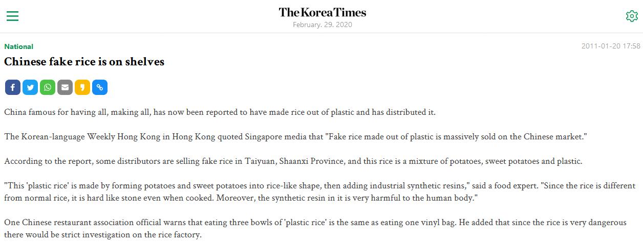 صورة من موقع The korea Times
