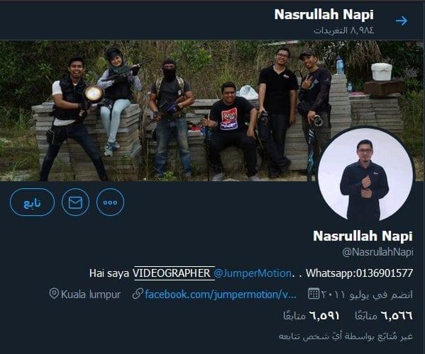 حسابه Nasrullah Napi صاحب فيديو الطفل على تويتر