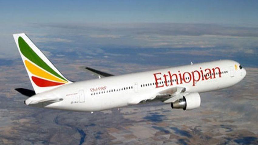 ادعاء طائرة في أثيوبيا قادمة من إيطاليا معظم ركابها مصابون بفيروس كورونا والحقيقة أن الفيديو لا علاقة