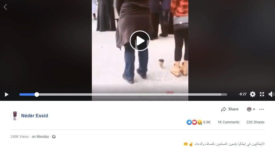 ادعاء الايطاليون في ايطاليا يتبعون المسلمين في الصلاة