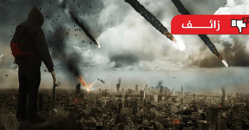 صيحة رمضان كارثة
