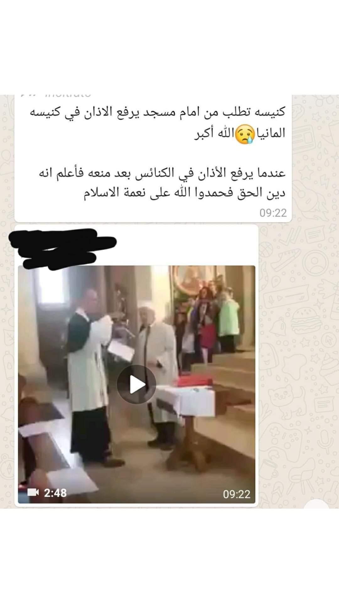 ادعاء ينتشر على واتساب.. كنيسة تطلب من إمام مسجد رفع الأذان لمواجهة كورونا