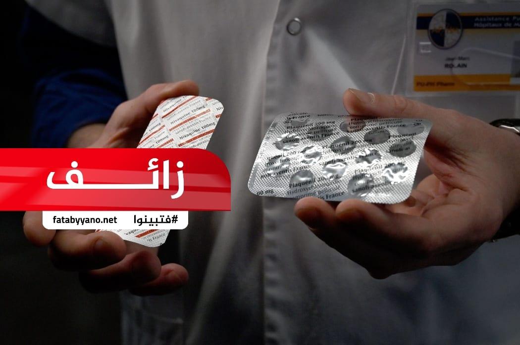 ادعاء زائف اكتشاف مصر علاج فيروس كورونا