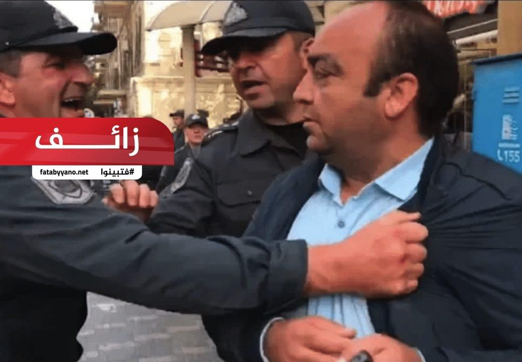 الشرطة تعتقل 50 عاماً كورونا