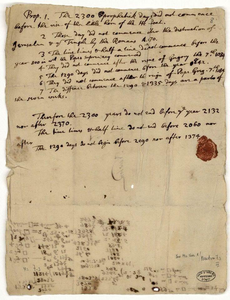 رسالة نيوتن