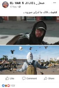 ادعاء اكتشاف وجه غيث في الجزائر