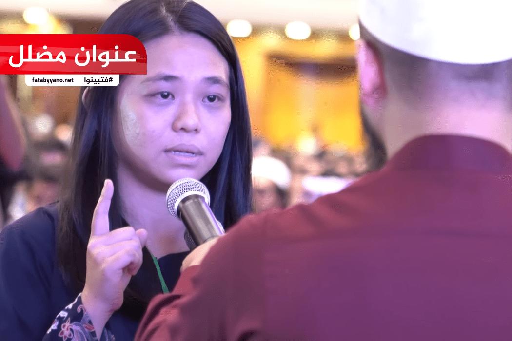 إسلام أول صينية بعد الكورونا- خبر بعنوان مضلل