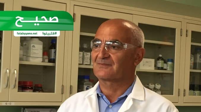 ترامب البروفيسور المغربي منصف السلاوي لقاح كورونا