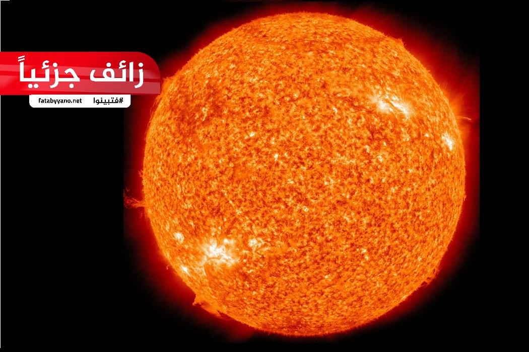 السبات الشمسي يهدد الحياة على الأرض