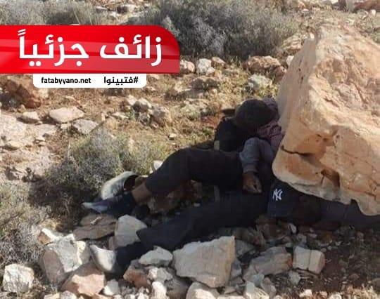 صورة جثتين شقيقين تقطيع الحجارة سوريا