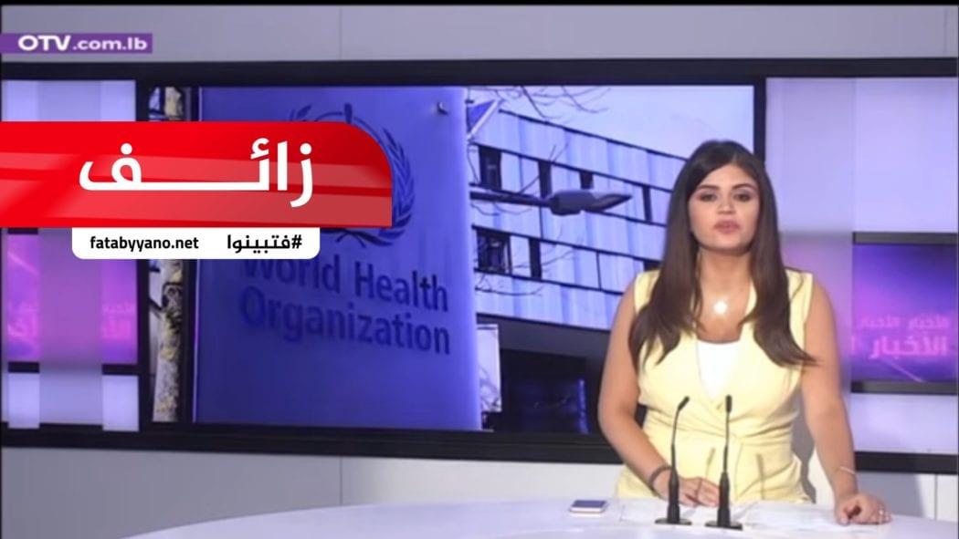 أطباء إيطاليا المفاجئة منظمة الصحة العالمية الخديعة