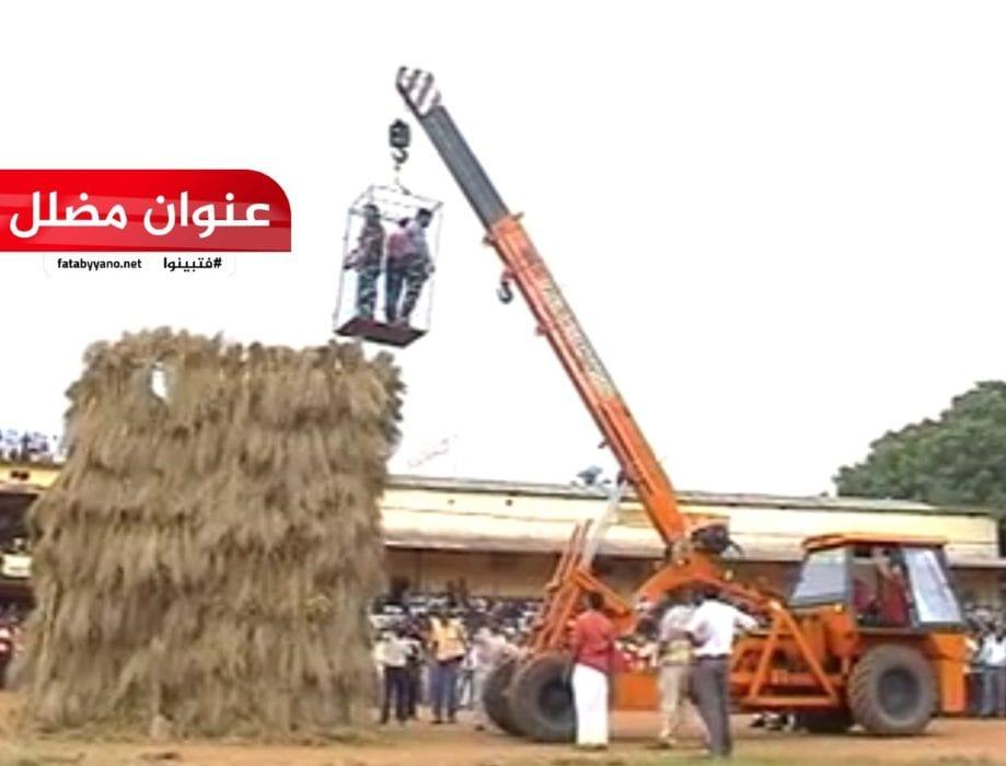 حكم الإعدام بالحرق بالنار بالهند قتل بقرة