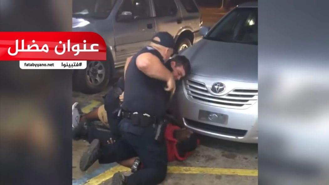 الشرطة الأمريكية تقتل مواطنا أسود آخر بالرصاص