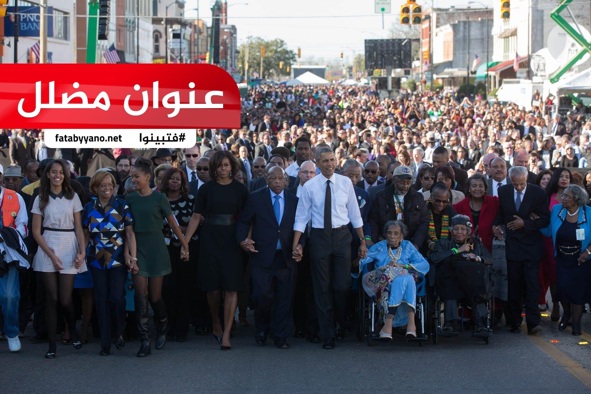 أمريكا: أوباما يتقدم مظاهرات الأمريكيين ضد العنصرية