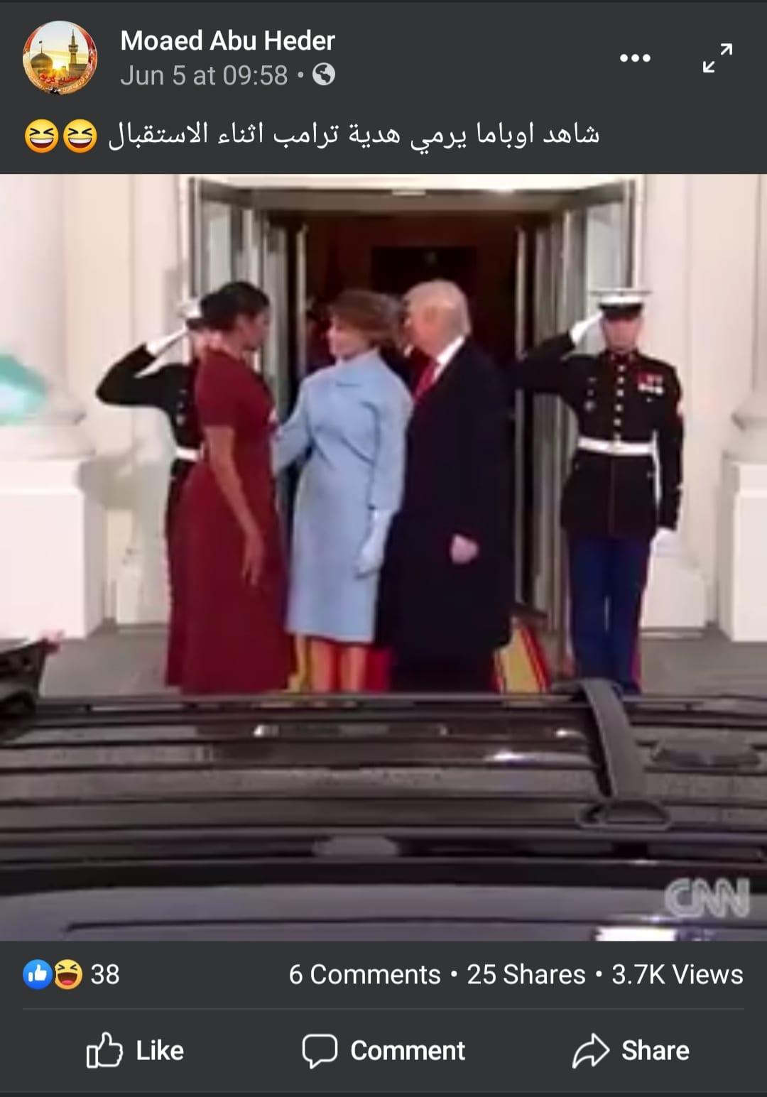 اوباما يرمي هدية ترامب