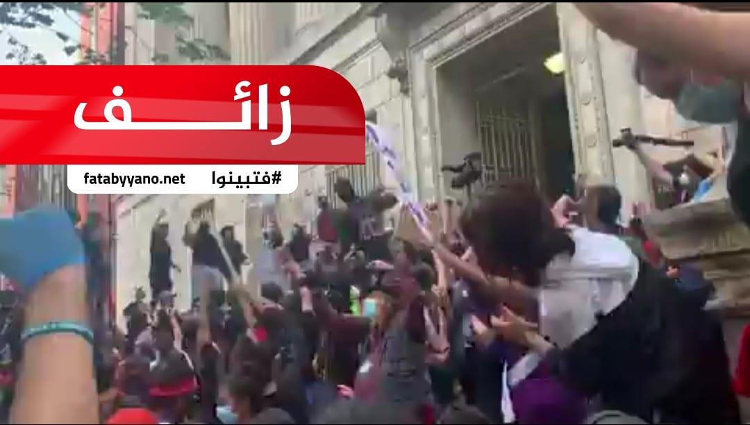 هتافات لصدام حسين وفلسطين من أمام البيت الأبيض