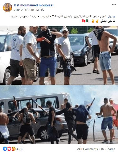 جزائريون يهاجمون الشرطة الايطاليه بسبب ضرب شاب تونسي