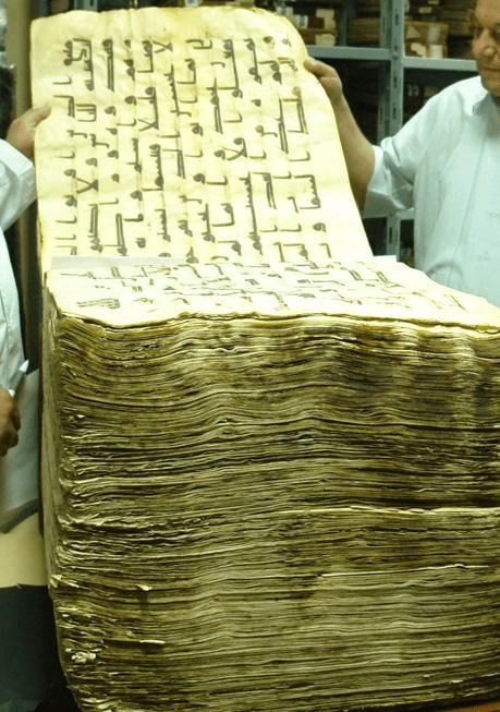 صورة للمصحف في المشهد الحسيني
