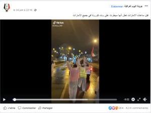 فيديو الامارات سيطرت على وباء كورونا جريدة اليوم العراقية