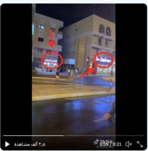 مطعم الصقر ومطعم بيتزا هيت بمدينة العين الإمارات العربية المتحدة