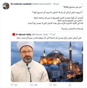 نفي ادعاء رئيس الشؤون الدينية الصلاة في آيا صوفيا تركيا تعادل حجة أو عمرة