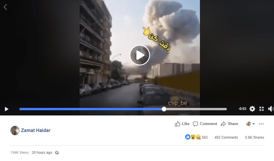 صاروخ هو السبب في حادثة لبنان