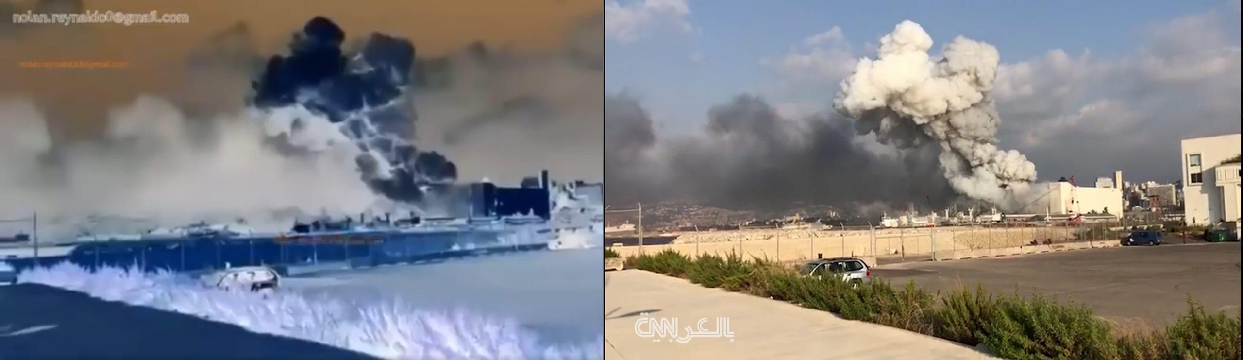 مقارنة فيديو انقجار مرفأ بيروت