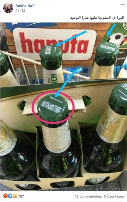 ادعاء السعودية فيها المشروبات الكحولية عليها كلمة التوحيد