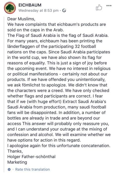 اعتذار شركة المشروبات الكحولية الألمانية على وضع علم السعودية
