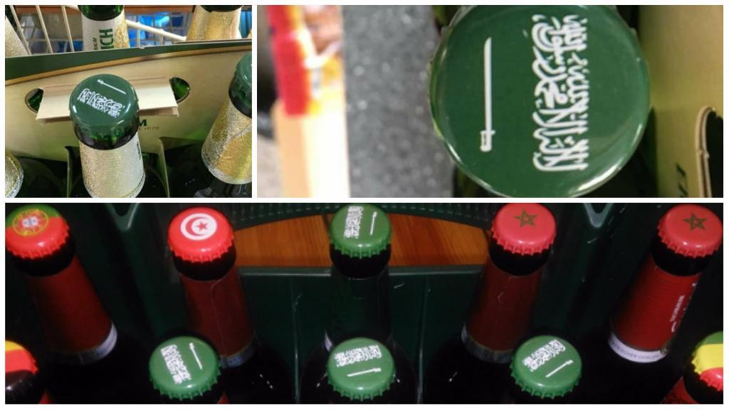 المشروبات الكحولية تحتوي علم السعودية وبلدان أخرى كلمة التوحيد