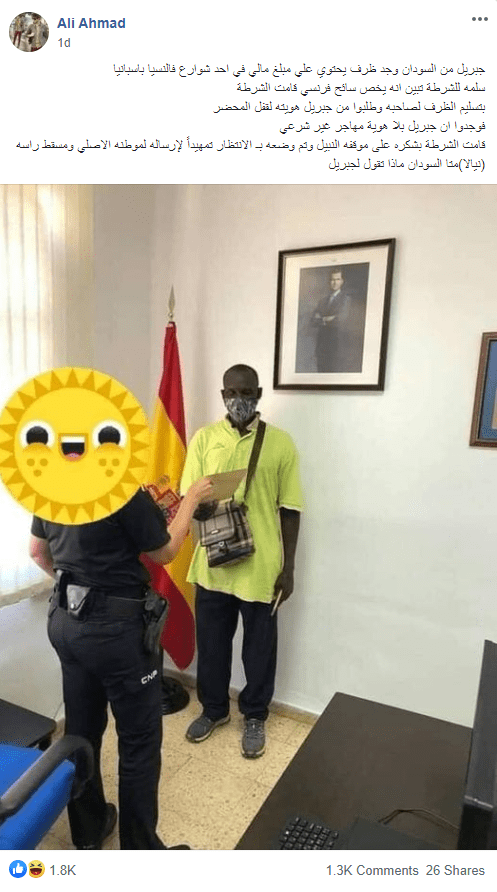 مهاجر أفريقي يجد مال في أسبانيا يسلمه للشرطة ليتم احتجازه للترحيل