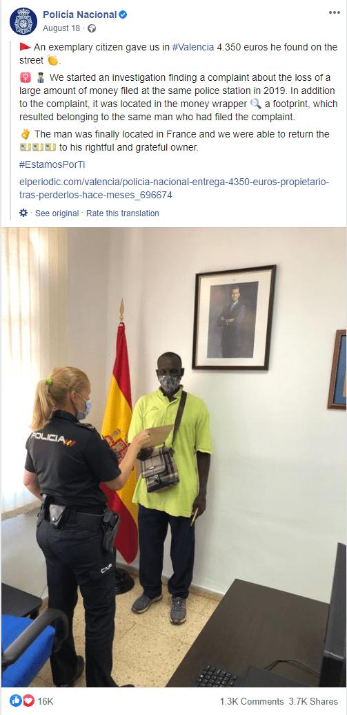 المقال الأصلي لادّعاء مهاجر افريقي يسلم مال للشرطة في أسبانيا ليتم احتجازه وترحيله