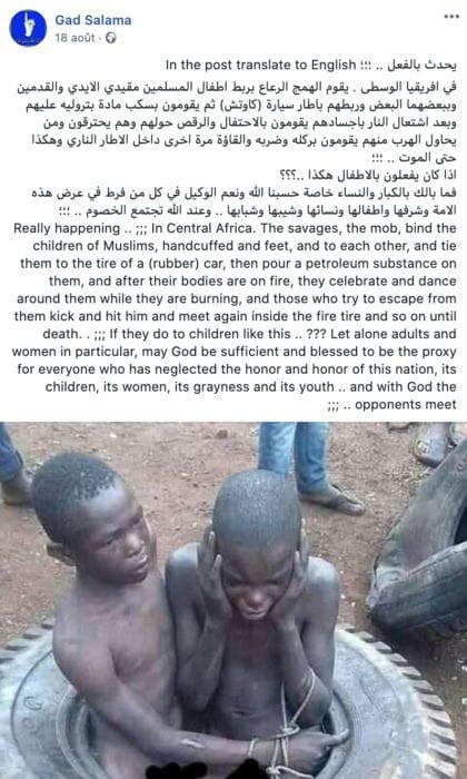 إحراق طفلين في كينيا بسبب السرقة