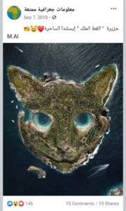 مصدر ادعاء مناظر طبيعية على شكل حيوانات