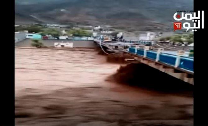 فيضانات و سيول اليمن في محافظة حجة مقارنة 1